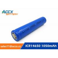Buy cheap cordless telephone battery ICR14650 3.7V 1050mAh li-ion batteries 14650, 14500, 18500, 18650, 26650 for led light from wholesalers