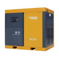 Buy cheap 100HP Large displacement two stage screw air compressor with two IPM motors from wholesalers