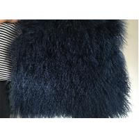 China Navy Blue Real Mongolian Lambskin Rug Car Chair Seat Covers With Long Curly Hair on sale