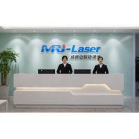 Chengdu MRJ-Laser Technology Co., Ltd.