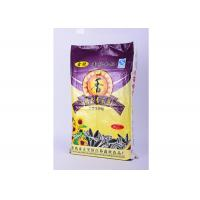 Best Food Grade Custom Printed Bags 10KG Flexible PP Woven Bags with Side Gusset wholesale