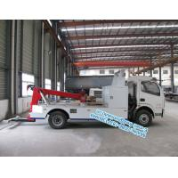 Hydraulic oil system controlled DFAC 4x2 white color 5 ton tow truck wrecker for