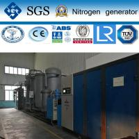 Cheap 50Nm3/Hr 99.999% Gas Onsite Nitrogen Generator For Tungsten Industry Annealing for sale