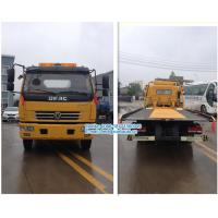 Buy cheap Diamond punching plate yellow color DFAC 4x2 140HP half landing platform wrecker from wholesalers