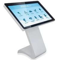 China 42 Interactive Touch Screen Kiosk Floor Standing All In One PC on sale