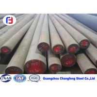 Cheap Multi Functional Hot Work Tool Steel Round / Flat Bar Annealing With Diffusion Process for sale