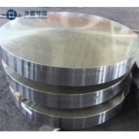 Best Protroleum Chemical  Alloy Steel Forged Round Metal Discs OD 1200mm wholesale