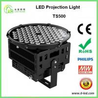 Best Outdoor Waterproof High Power High Mast Lighting Led 500w Led Projection wholesale