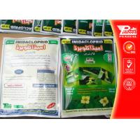 Best Systemic Insecticide For Mosquitoes , Imidaclorid 25% WP CAS 138261-41-3 wholesale