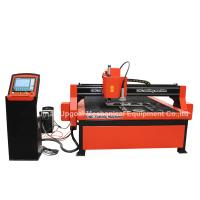 Best CNC Plasma Cutting Drilling Machine for 25-30mm Steel Stainless Steel wholesale