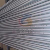 Best corrosion resistant alloy Hastelloy C276 bar, plate, wire, forging, pipe, pipe fitting wholesale
