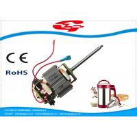 Best AC bean grinder Single Phase Universal Motor high speed CE approved HC6331 wholesale