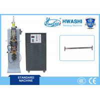 Best Stable Performance Capacitor Discharge Welder for Hardware and  Appliances wholesale