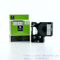 Buy cheap DYMO d1 label tapes D1 label cassette 40913 DYMO 9mm dymo label printers from wholesalers