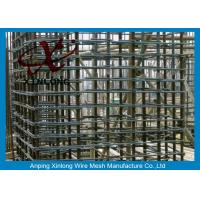 Best 6Mm Welded Reinforcing Wire Mesh Square / Rectangle Hole Shape XLS-02 wholesale
