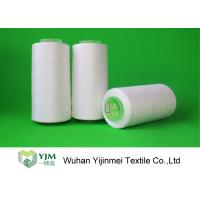 Best Polyester Raw White  Sewing Thread Yarn for Embroidery Thread , 100% Spun Polyester Yarns wholesale