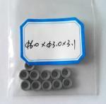 Best Permanent Bonded Neodymium Magnet wholesale