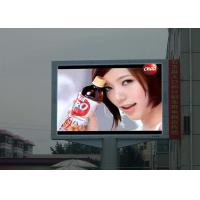 Buy cheap P10mm Epstar DIP346 1R1G1B IP65 Grade Waterproof Big Advertising LED Billboard from wholesalers