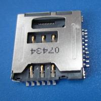 Best micro pcb SD push sim card connector 8pin smt,mini sd card socket wholesale
