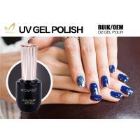 Best 200 Colors Mirror Powder Metallic Gel Nail Polish , Gel Glitter Nail Polish No Crack wholesale