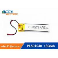 Best 501040 pl501040 3.7v li-polymer battery with 130mAh rechargeable small battery for gps tracker, recording pen wholesale
