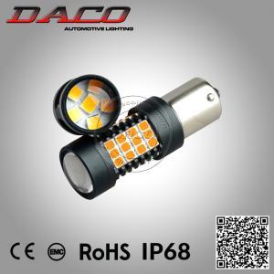 Best T20 S25 H8 H11 9005 9006 2835 54 smd non-polarized 10-30V wholesale