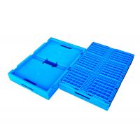 Best PP Collapsible Plastic Box Storage Container Ventilated Plastic Crates Stackable wholesale