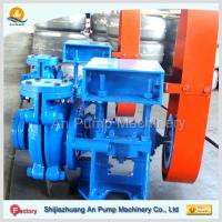 China electric motor drive horizontal ash slurry pump china manufacturer on sale