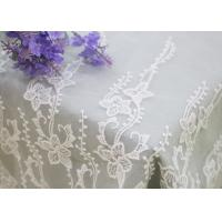 Cheap Embroidered Edge Fabric White Floral Lace Vine Netting Tulle For Bridal Gowns for sale