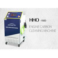Best Energy Saving HHO Engine Carbon Cleaning Machine Carbon Remover 0.2 Mpa Working Pressure wholesale