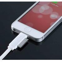 Best White IPhone 4 Multifunction USB Cable 2 In 1 iPhone5 Mini USB Charging Cable wholesale
