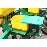 Cheap Seeder-2BCYF Maize planter, corn seeder for sale