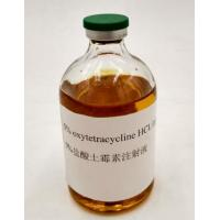 Best Wide Spectrum Bacteriostatic Antibiotic 5% Oxytetracycline Hcl Injection wholesale