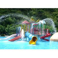 Best Parent - Child Water Playground Equipment Theme Play For 30 Riders wholesale