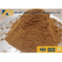 Best Aquaculture Fish Meal Powder / Natural Feed Additives With Unknown Growth Factor wholesale