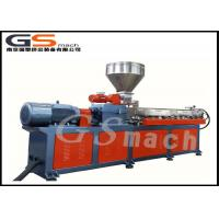 Best PE/PP/PA Glass Fiber Plastic Pellet Making Machine 30-50 Kg/H Capacity wholesale