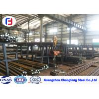 Best Annealed Tool Steel Bar Low Notch Sensitivity For Machinery SAE5140 / 40Cr wholesale