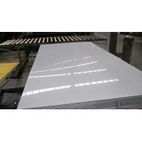 Best AISI 904L Cold Rolled Stainless Steel Sheet 0.3 - 20mm NO.1 JIS Steel Coil wholesale