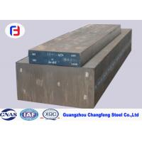 Best High Wear Resistance 1.2083 Tool Steel , 420 Tool Steel Low Inclusion Content wholesale