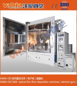 Electron Beam Optical Thin Film Coating Equipment , OEC - Optical Evaporation Coater