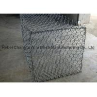 Buy cheap High Tensile Strength Gabion Wire Mesh Oxidation Resistant For Stone Retaining Wall Cage from wholesalers