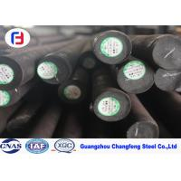 Best Cold Work Tool Steel Bar D2 / SKD11 Small Deformation For Cutting Tools wholesale