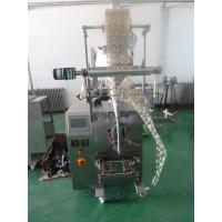 China Full automatic cocoa powder packing machine ND-F320 multi functions on sale