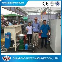 Best Customized Color Small Animal Feed Pellet Mill Machine / small scale pellet mill wholesale