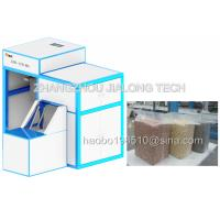 Quality Cashew Nut Vacuum Packaging Machine For Granule Material 10KG 25KG wholesale