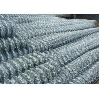 Buy cheap 10 Guage Galvanized Diamond Chain Link Fence Dark Green Backyard Pvc Coated Iron Wire from wholesalers