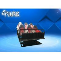 China high tech lightning design 5d cinema 6 dof electric motion platform 5d motion simulator on sale