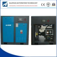 China Double Screw Type Air Compressor Industrial Free Oilless Coupling on sale