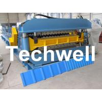 Best Double Layer Roof Wall Panel Cold Roll Forming Machine for Two Different Roof Panels wholesale