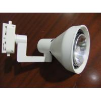 Best Removable LED Track light spotlight with Par 30 and E27base in used wholesale